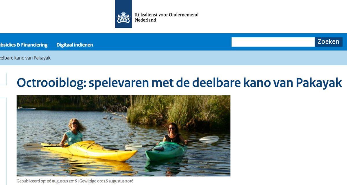 Netherlands Enterprise Agency: Patent Blog article